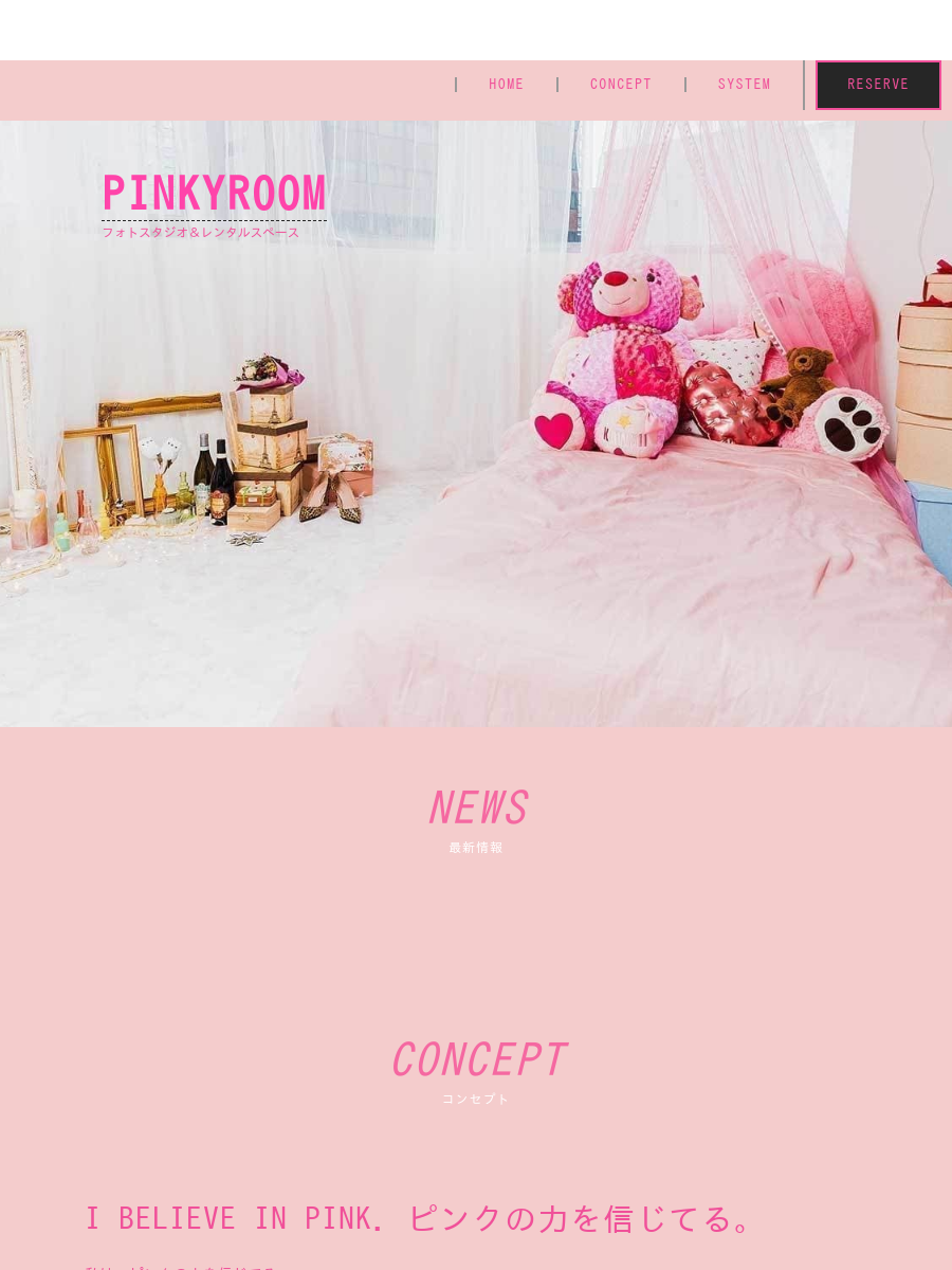 ピンクのフォトスタジオPINKYROOMでお子様の記念撮影